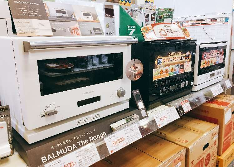 該怎麼買才便宜?日本家電買到賺到小秘訣報給你知!