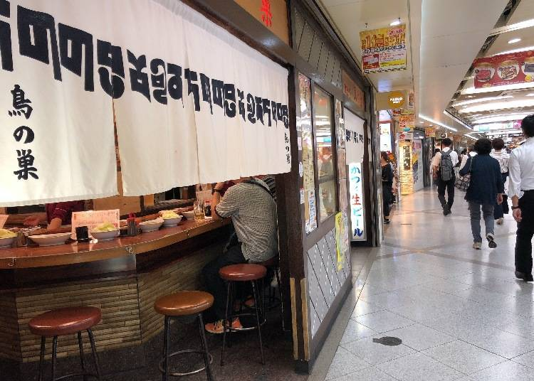 「Whity梅田」美食街