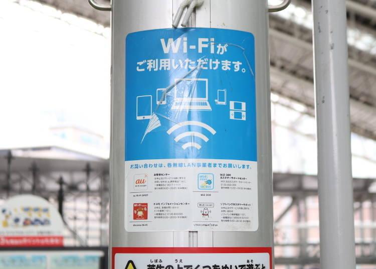 提供免費Wi-fi服務的地方貼有照片中的專用貼紙