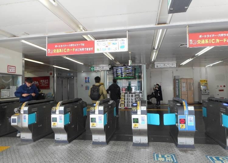 神戶新交通PORT LINER「三宮站」刷票口