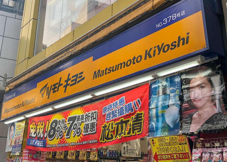【澀谷購物推薦】適合購買伴手禮商店3選&海外觀光客熱銷商品大集合