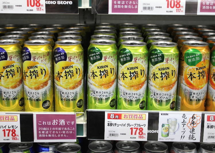 麒麟本搾 葡萄柚口味 500ml 178日圓(未含稅價格)