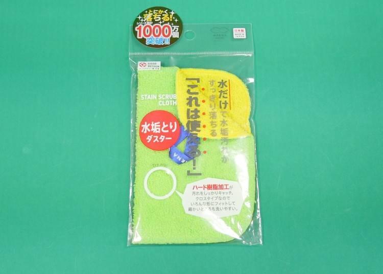 ▲MARNAマーナ/378日幣(含稅)約200×150mm