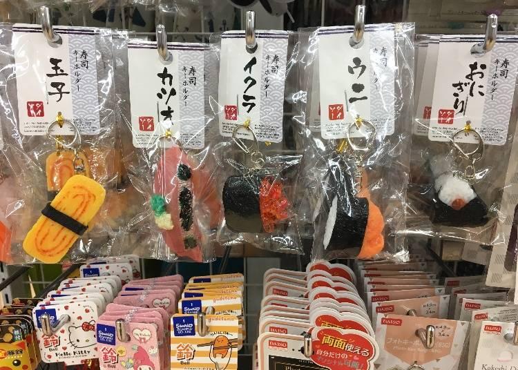 大創 壽司鑰匙圈(含磁鐵的東西也有)