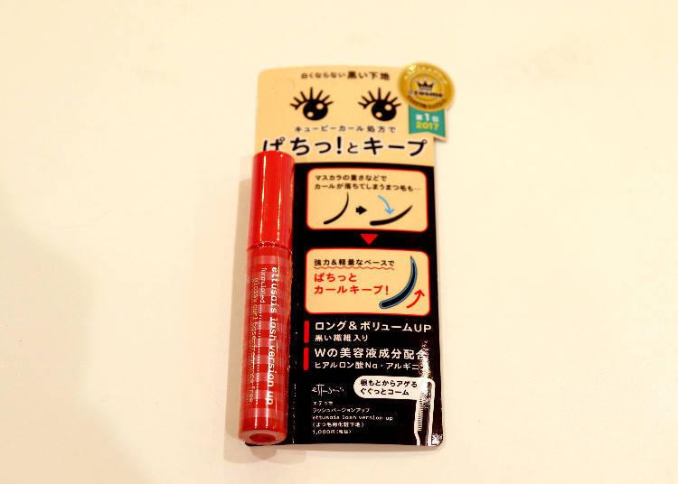 「艾杜紗 魔束捲翹睫毛底膏Lash version up(ETラッシュバージョンアップ)」6g 1,000日圓(不含稅)