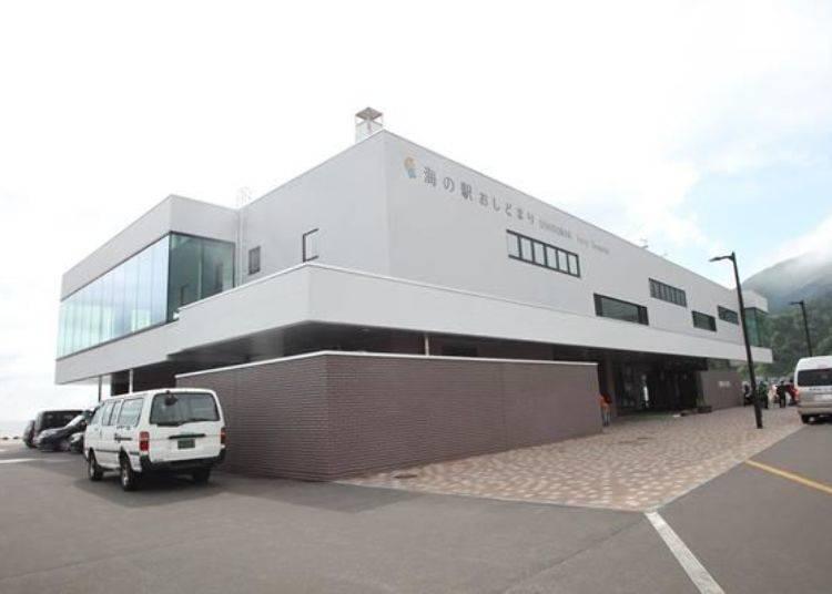 「利尻島 海之站 Oshidomari」是利尻島的玄關,這裡有鴛泊港船隻總站。