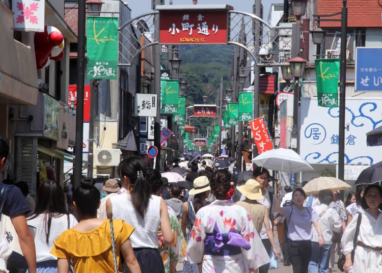 有著許多觀光客,熱鬧的小町大街