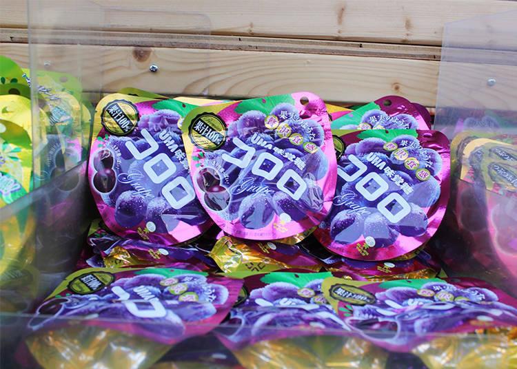 葡萄口味最有人氣,另外還有許多期間限定的口味,若是有機會看到請務必立馬下手!85日圓