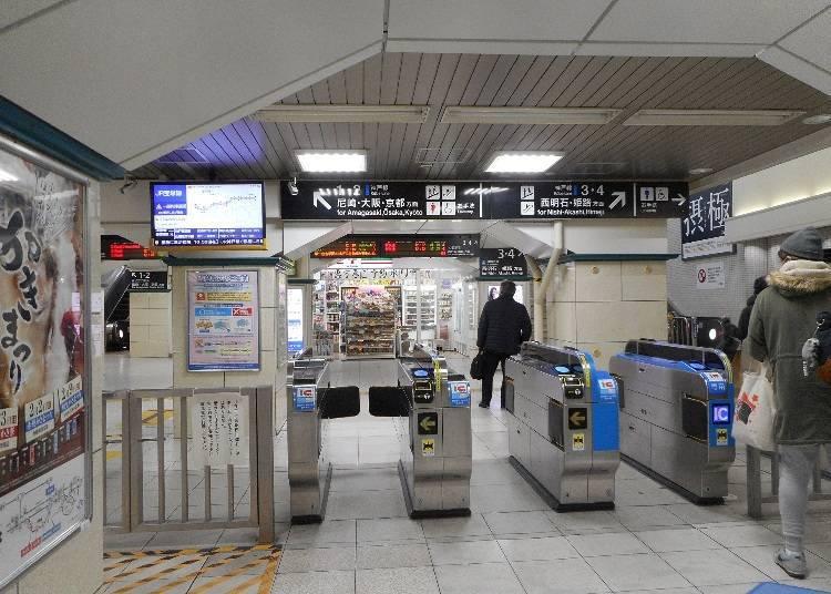 JR「三ノ宮站」西口驗票口