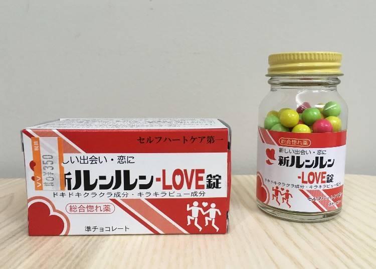 VILLAGE/VANGUARD「新ルンルンLOVE錠」350日幣(不含稅)