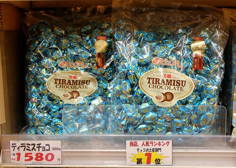 元祖提拉米蘇巧克力(元祖ティラミスチョコ) 500g 參考售價 1580日圓(未含稅)