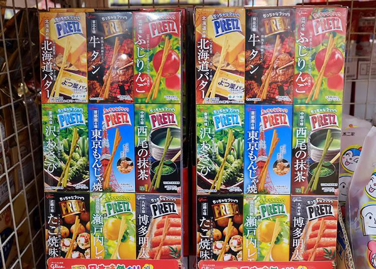 江崎格力高 PRETZ餅乾棒 日本全國風味限定組合 (江崎グリコ プリッツ 日本味めぐり) 參考售價 840日圓(未含稅)