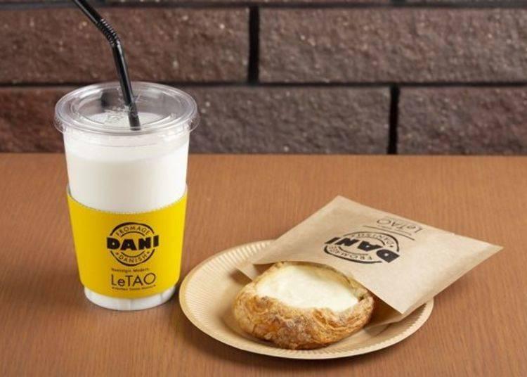 乳酪丹麥酥中帶有濃醇奶香卻清爽不膩的滋味,很適合搭配「美瑛牛奶(美瑛ミルク)」(400日圓)一起享用。套餐價只要680日圓唷!