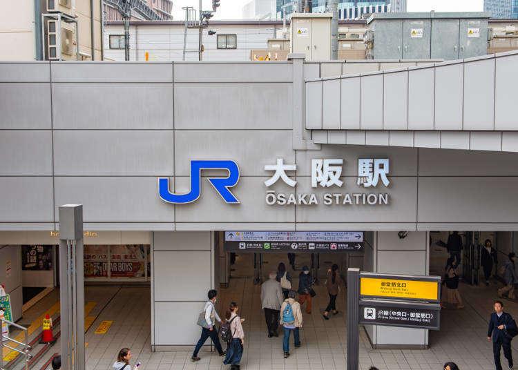 【大阪站、梅田站】各站交通攻略及週邊知名美食、購物、觀光景點一次到位!