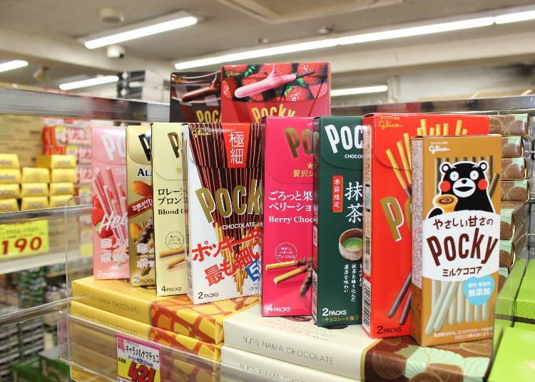 大人小孩、各個年齡層都愛的Pocky,照片為部分商品 70日圓〜