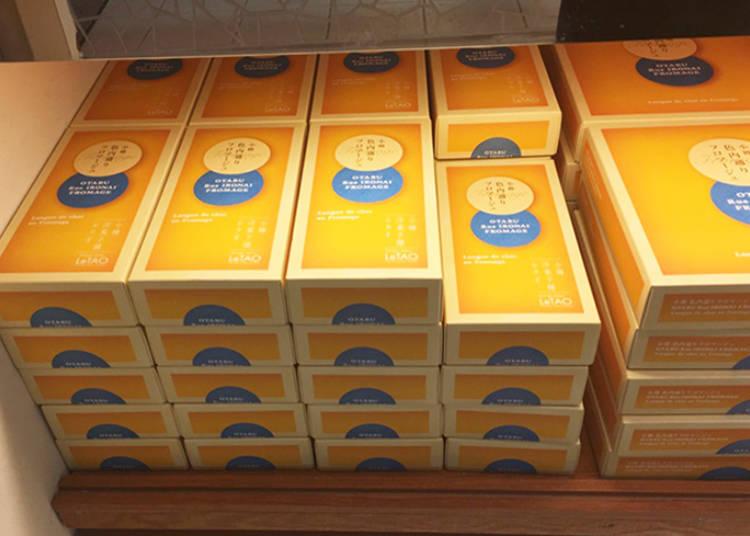 小樽洋菓子舗 LeTAO人氣No.1商品「小樽色內通 起士夾心餅乾(小樽色内通り フロマージュ)」