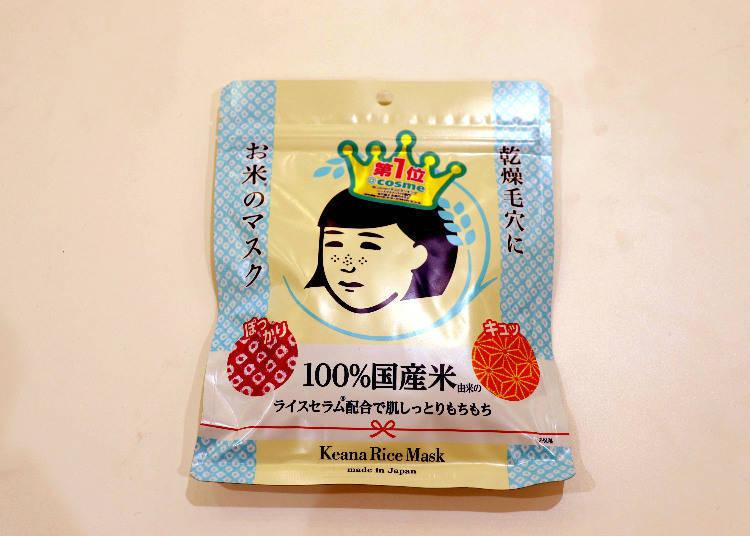 「毛穴撫子 米面膜(毛穴撫子 お米のマスク)」10片裝 650日圓(不含稅)