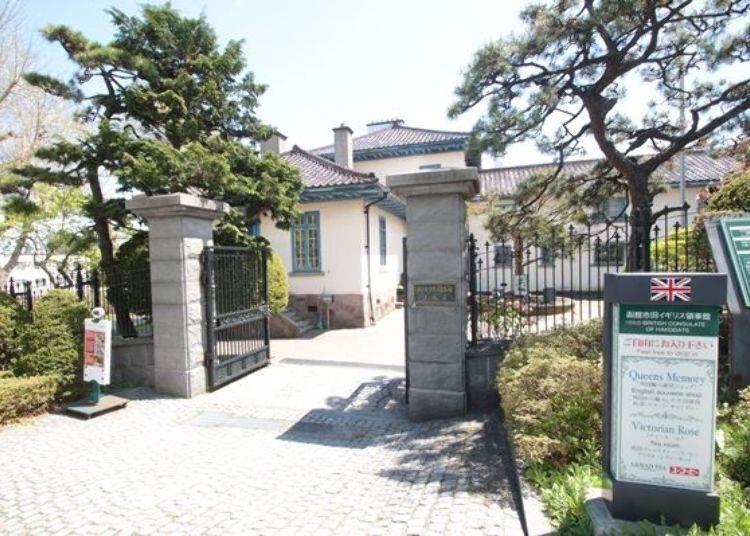 ▲建於1913(大正2)年。1934(昭和9)年前為英國領事館的所在地,1992(平成4)年時因進行改建工程,其後改為開港紀念館並開放一般民眾可入內參觀。