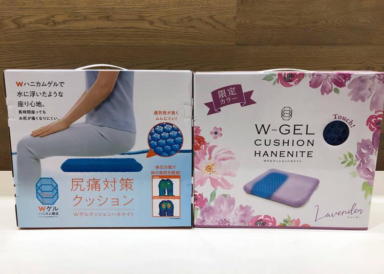 W-GEL CUSHION HANENITE(4378日圓)