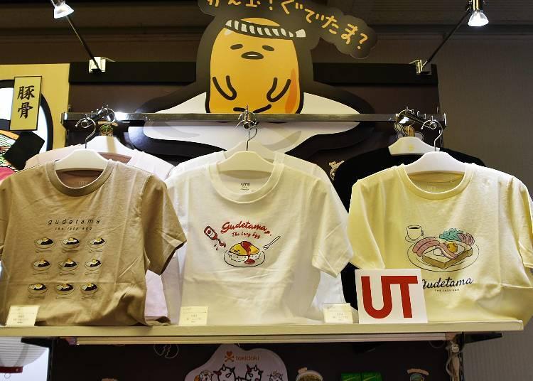 蛋黃哥 x UT(UNIQLO)
