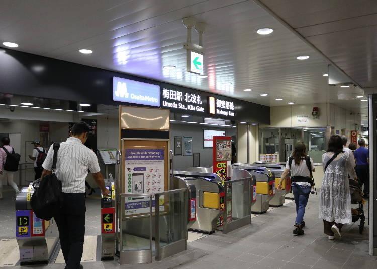 Osaka Metro「梅田站」