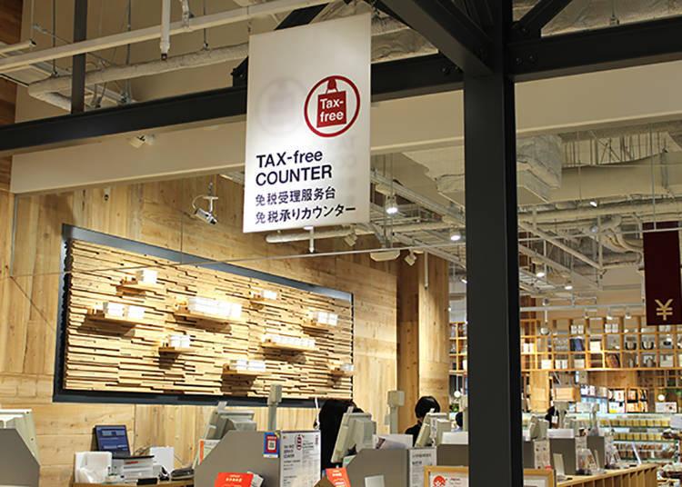 免稅專用櫃檯
