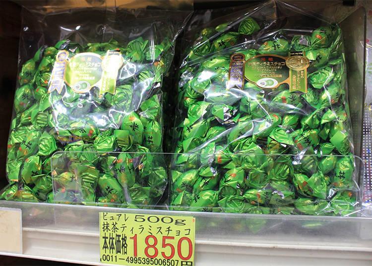 「TIRAMISU巧克力 抹茶味」也很受歡迎