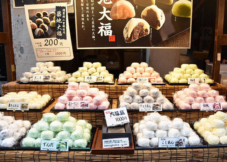 Daifuku in a variety of unique flavors, each wrapped to take back with you.