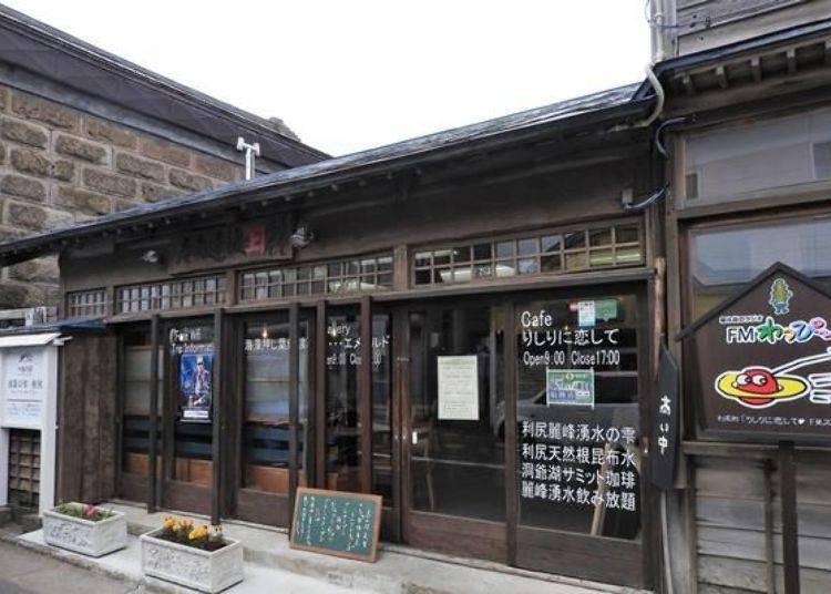 以老倉庫改裝的「利尻 島之站 海藻的里 利尻」的建築相當富有特色。同時也是這個集點印章行程的策劃者。