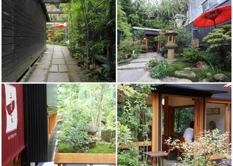 1.往三芳家而去的細長小路 2.充滿日式風情的石燈籠與紅油紙傘 3.半開放式露天座位 4.室內座位也能欣賞庭園風光