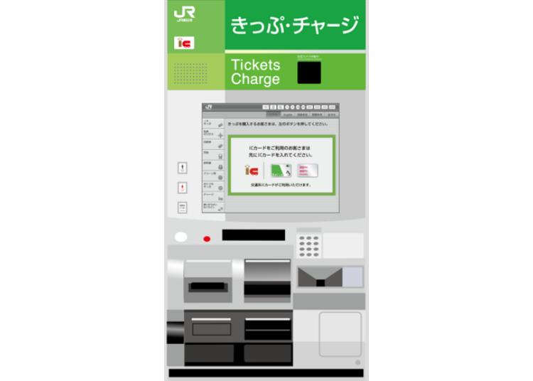 JR東日本的售票機