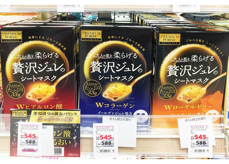 UTENA Premium Puresa黃金果凍面膜(ウテナ プレミアムプレサ ゴールデンジュレマスク) 左起:W玻尿酸款(紅色)、W膠原蛋白款(藍色)、W蜂王漿款(橘色)