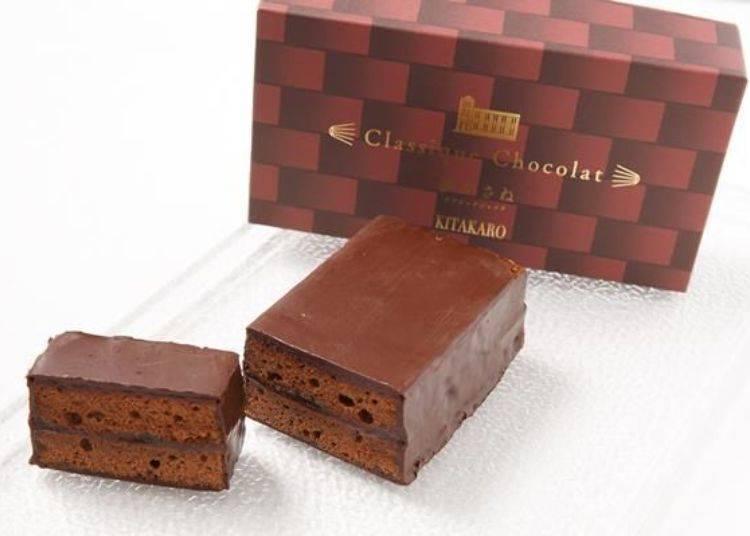 ▲經典巧克力蛋糕「夢がさね」(クラシックショコラ「夢がさね」)一盒972日圓