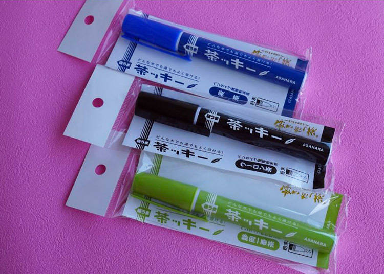 淺原工業 / 茶ッキー極うま; 綠色(靜岡茶)、藍色(麥茶)、黑色(烏龍茶)/ 648日圓(含稅)