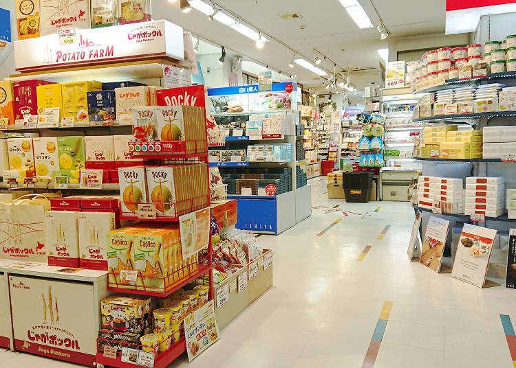 北海道最夯必買伴手禮就在這裡!札幌購物景點5選