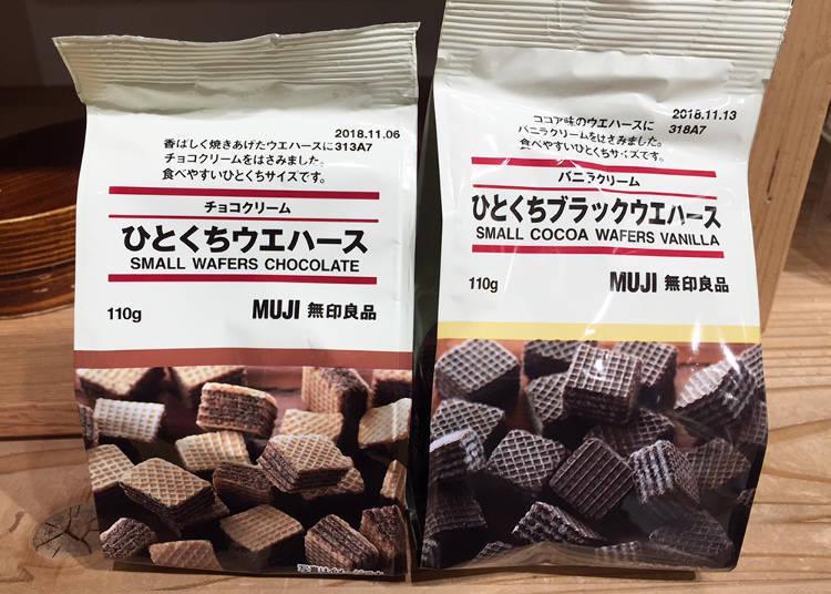 ▲前: 一口可可夾心酥/香草奶油 後: 一口夾心酥/可可奶油(各150日幣)