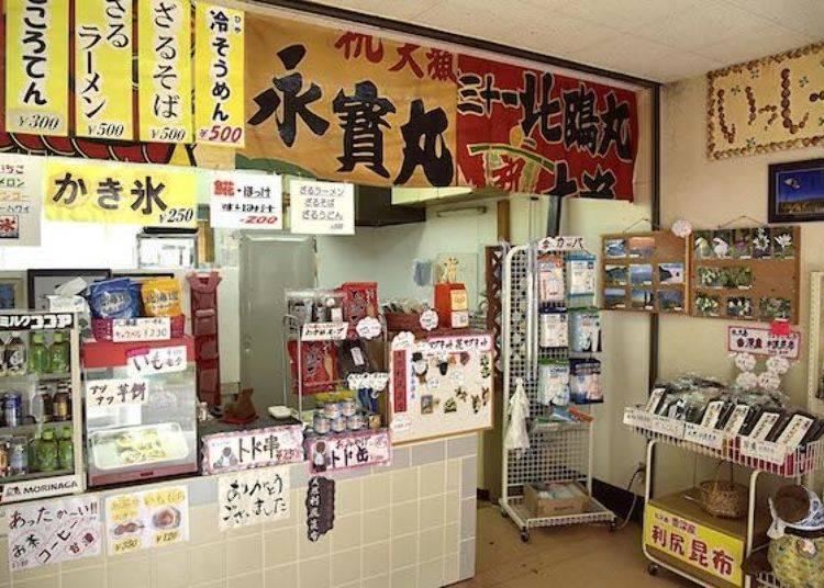 在「いっしーの店」的櫃台有放「Todo串」(就是北海獅肉串)的牌子!