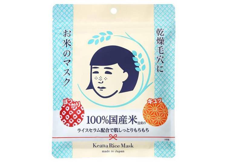 「毛穴撫子米精華保濕面膜」