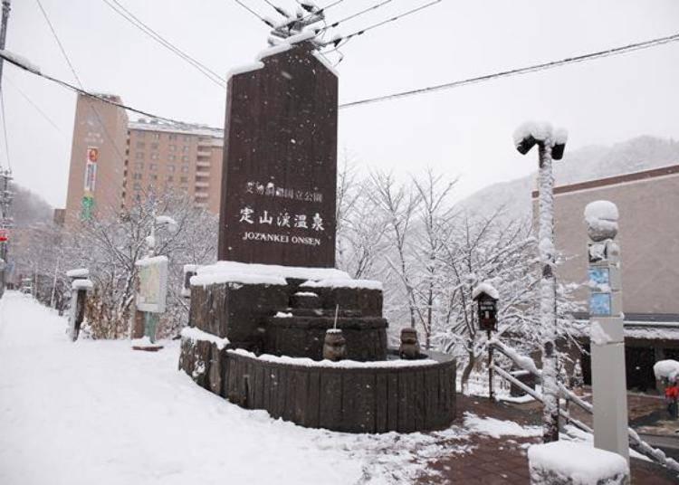▲國道往月見橋方向轉彎的十字路口有個刻著「定山溪溫泉」的石碑,手湯就在這下面。