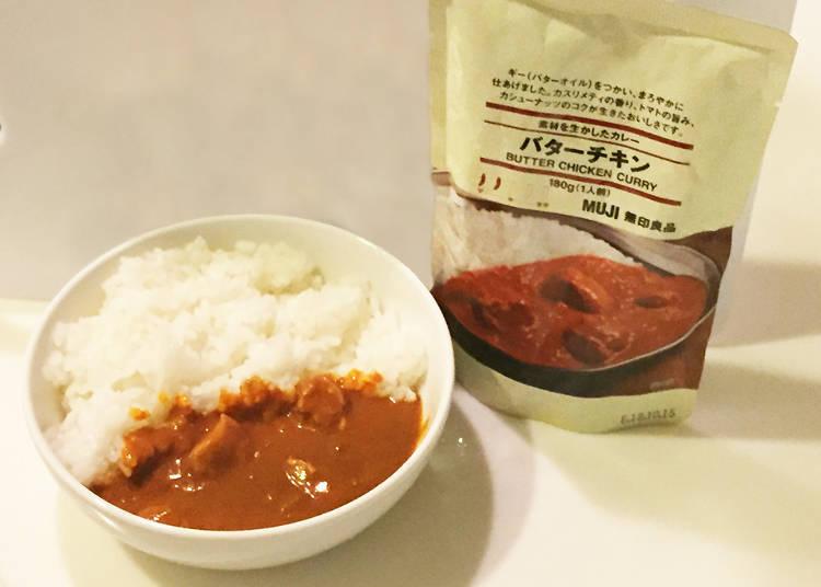▲善用食材咖哩 奶油雞肉(350 日圓)