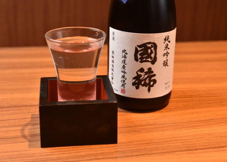 釀酒廠的增毛酒造的當地美酒「國稀」也是無限量暢飲。