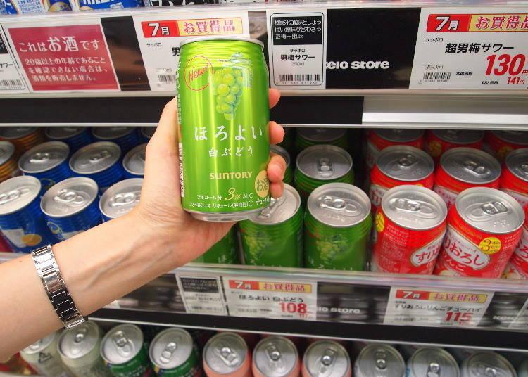 三得利 微醉HOROYOI白葡萄 350ml 108日圓(未含稅價格)