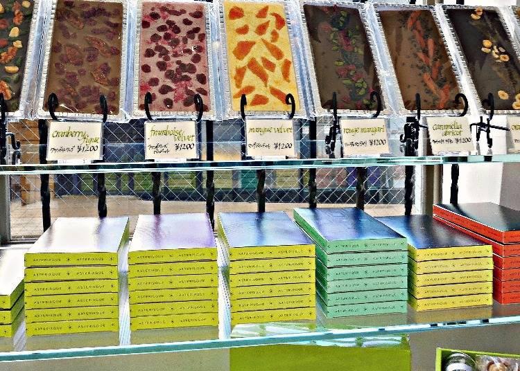 水果、榛果巧可力片 價格:1200日圓(含稅)