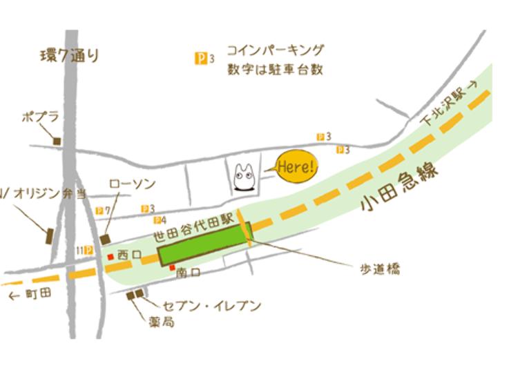 圖片來源: 白髭のシュークリーム工房( www.shiro-hige.com)