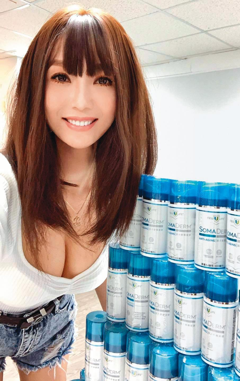 據了解,劉至翰叫賣的小藍瓶早在圈中賣得強強滾,海倫清桃也曾在臉書上秀出產品。(翻攝自海倫清桃臉書)