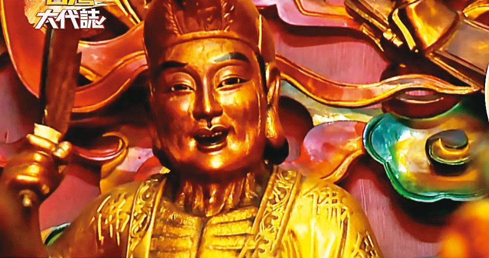 案發前半年,新竹某宮廟的濟公師父曾向派出所所長預言將有大案發生。(翻攝東森新聞)