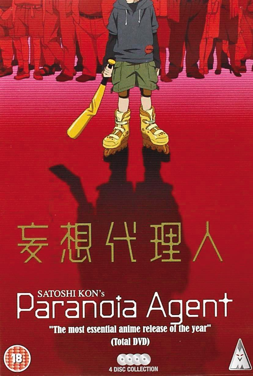 妄想代理人《Paranoia Agent》(光年映画提供)
