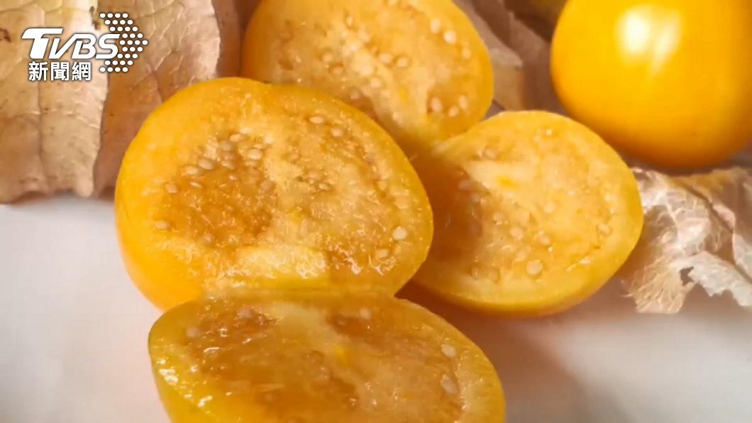 「黃金莓」是啥?超市8顆要價85元 網友嚐鮮:也太好吃!