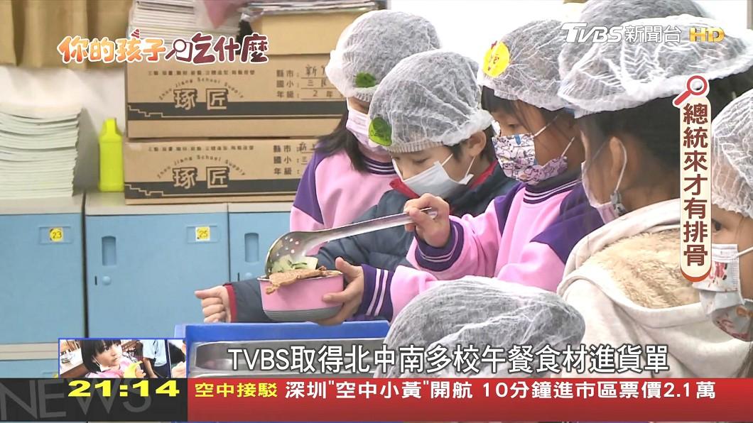 TVBS拚影響力! 政院明將偏鄉童午餐補助從6元變10元