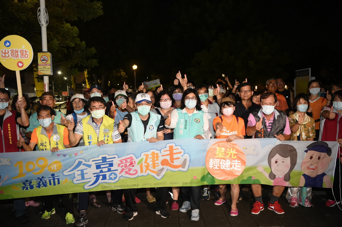 嘉義市周末夜 千人輕健走享健康 - Yahoo奇摩新聞